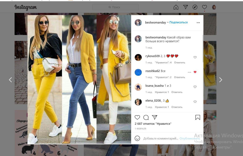 Незатейливый пост про выбор образа собирает тысячи реакций в Инстаграме