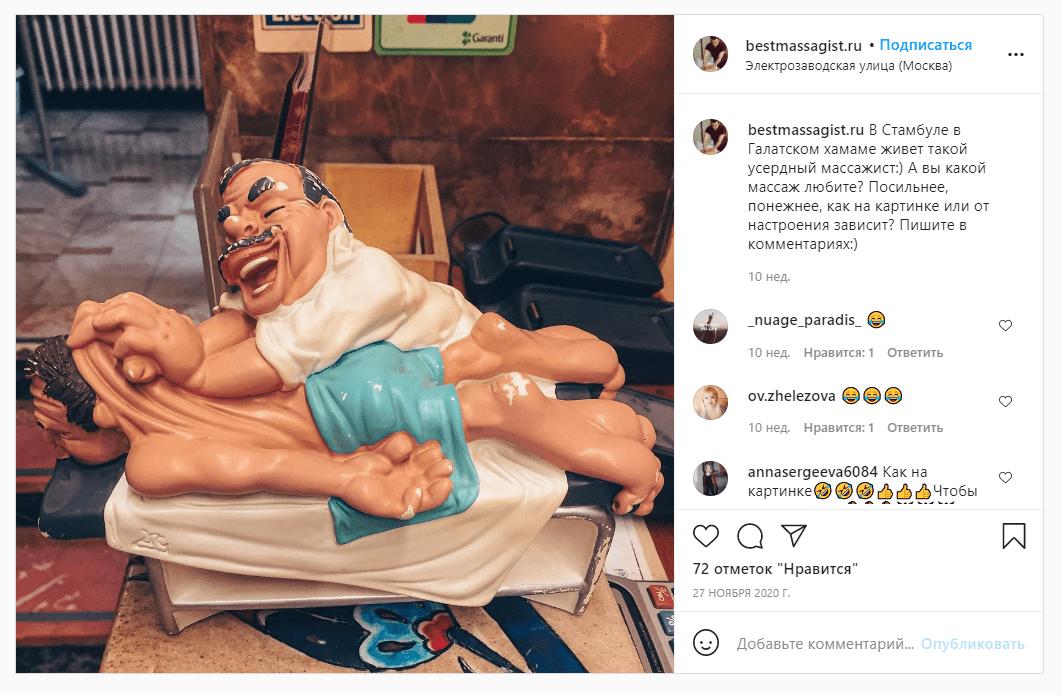 Забавная скульптура попалась на глаза правильному человеку ;-)Ссылка на пост