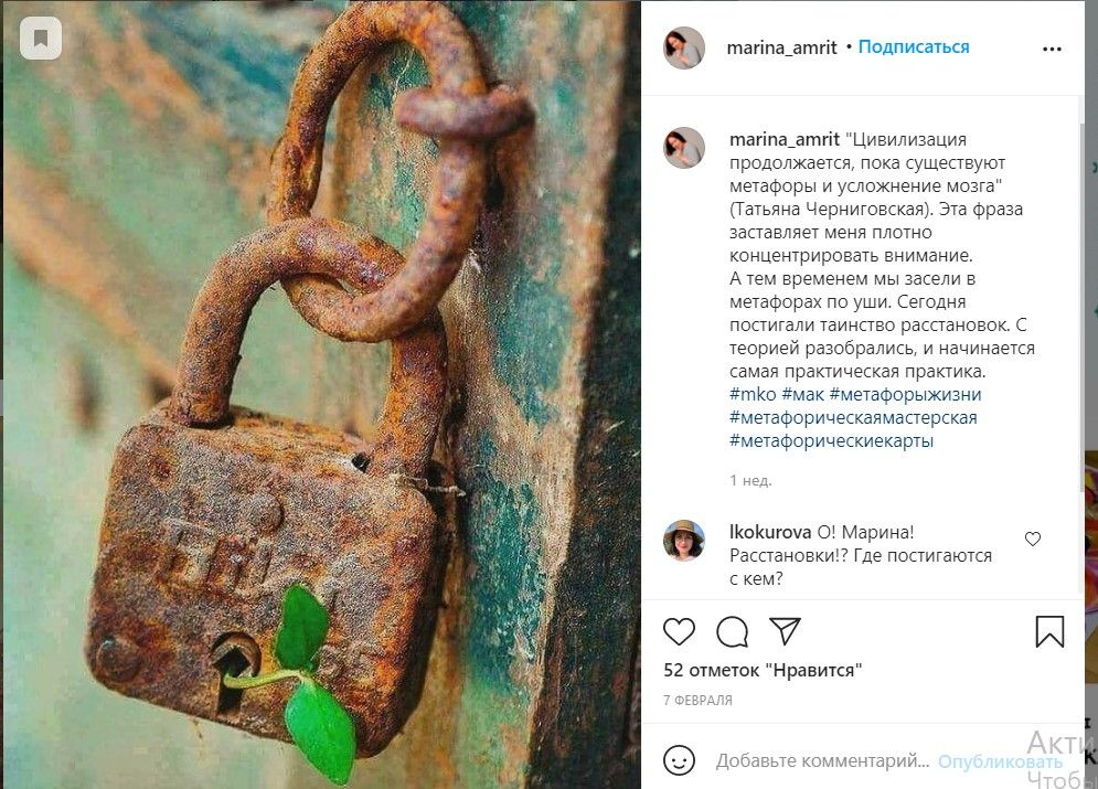 Татьяна Черниговская одобряет метафоры