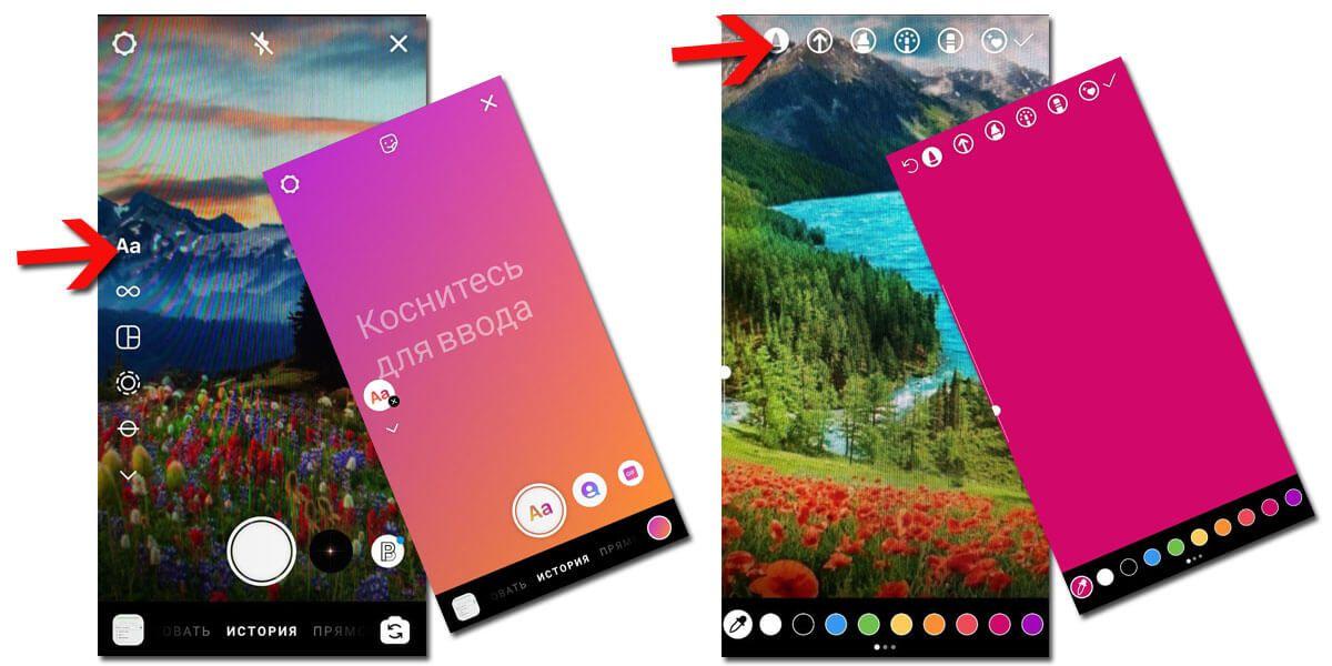 Если выбрать не кисточку, как на скриншоте, а маркер, затем выбрать цвет и так же удерживать экран пару секунд, то заливка будет полупрозрачной – еще один небольшой секрет