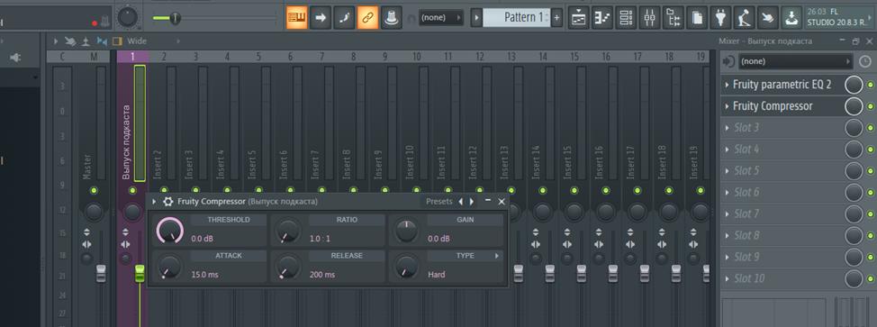 Компрессор в FL Studio