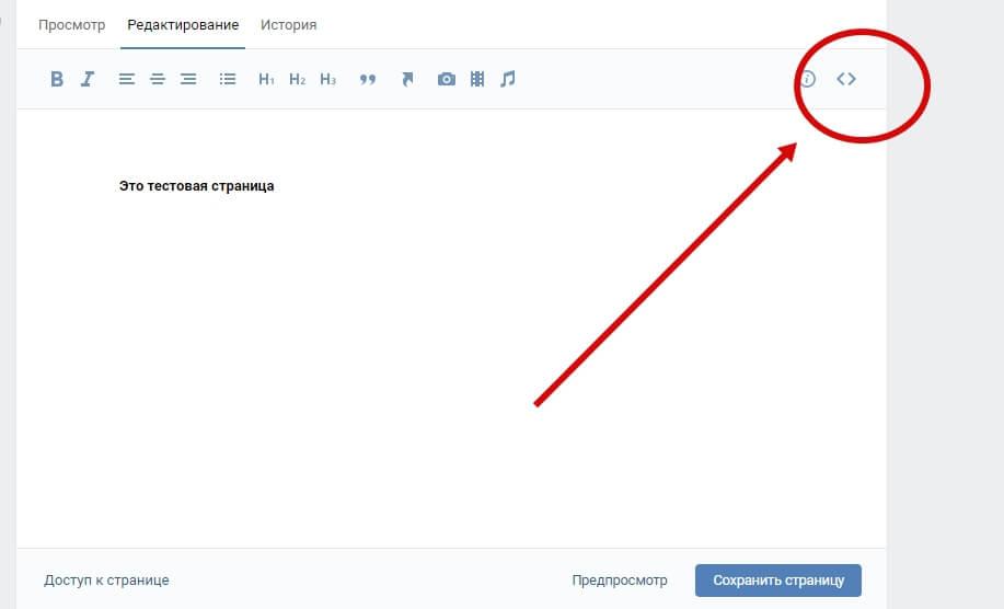 Самая главная кнопка, переключающая визуальный режим и режим кода