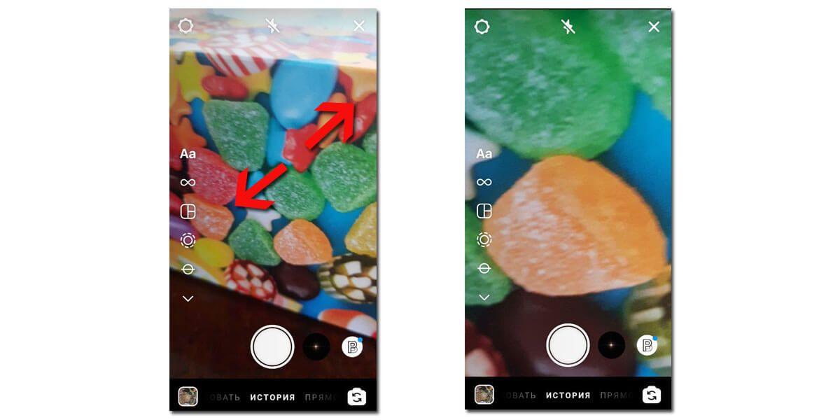 При использовании зума обратите внимание на четкость изображения сторис Инстаграма