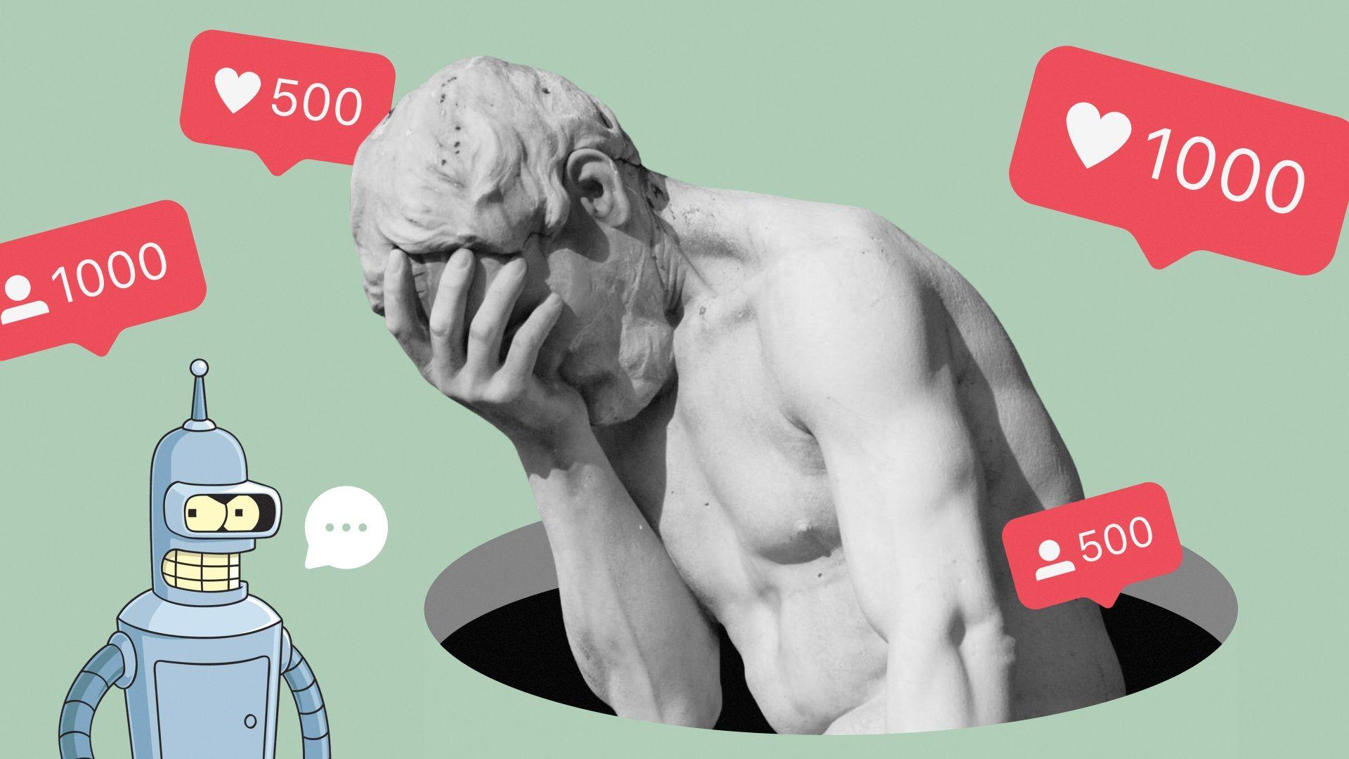 Это провал: 7 ошибок продвижения в Инстаграме