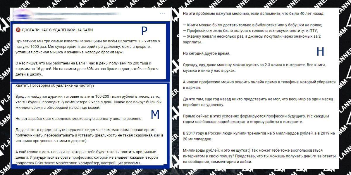 Пример применения PMHS (часть 1)