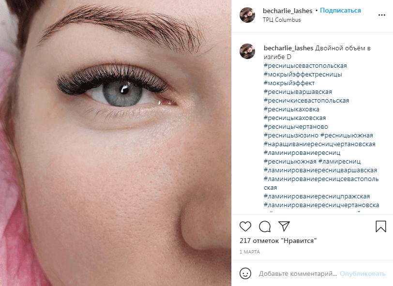 Самое простое решение — показать фото глаза после процедуры