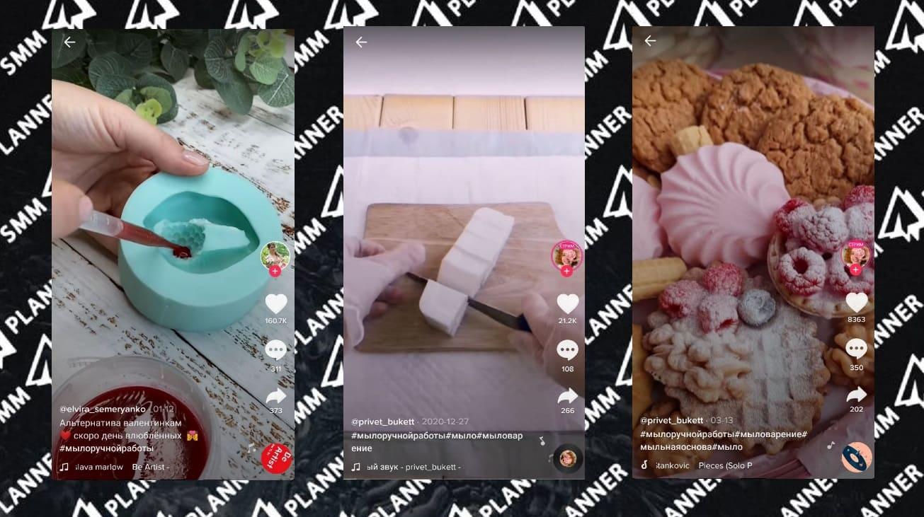 Так выглядят фрагменты видеоинструкций по производству мыла ручной работы: авторы объясняют, что происходит и зачем они это делают