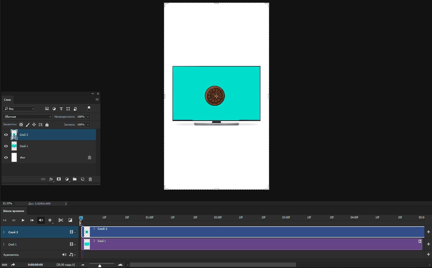Полосы внизу (сейчас синяя и фиолетовая) — это длительность показа слоев: один слой с телевизором, другой с анимацией