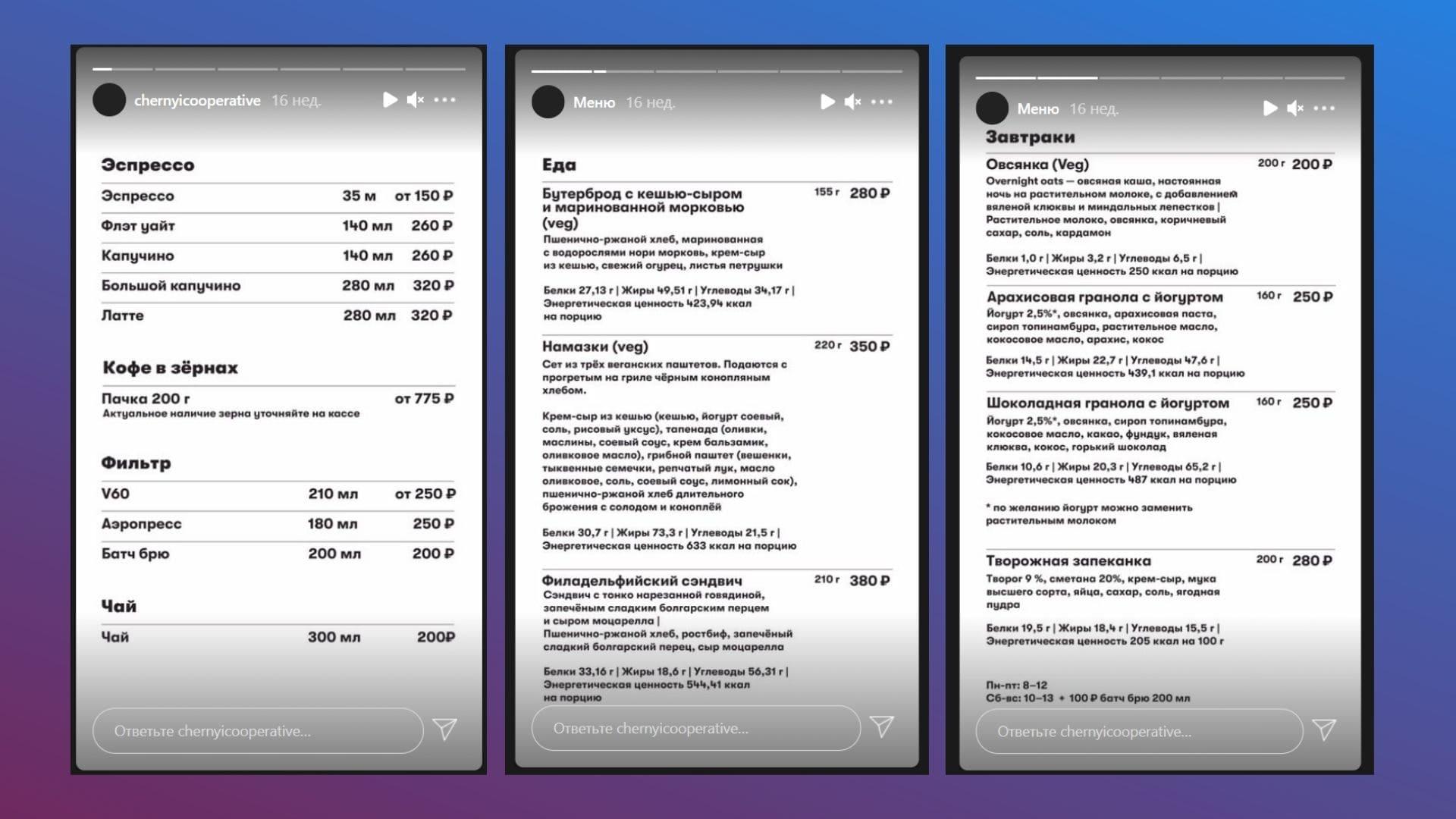 Аскетичное меню, которое легко читается на телефоне