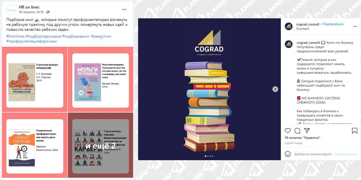 Чтение специализированных книг – до сих пор популярный метод получения новых знаний