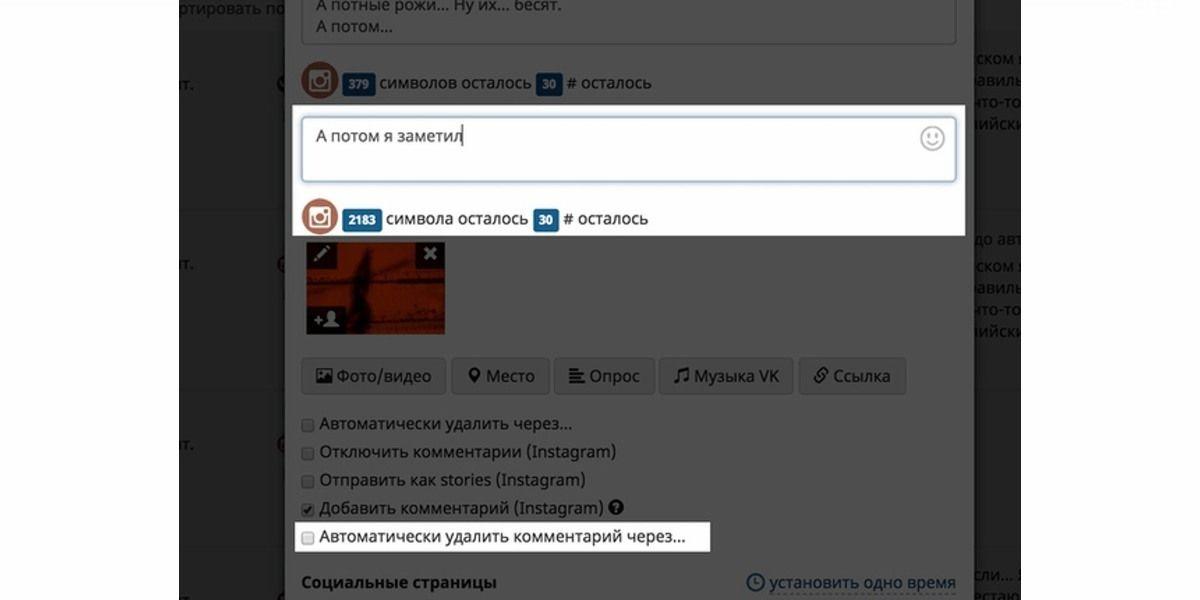 Если предупредить подписчиков о том, что промокод автоматически исчезнет через небольшой период времени, это может побудить их включить персональные уведомления о публикациях в вашем Инстаграме