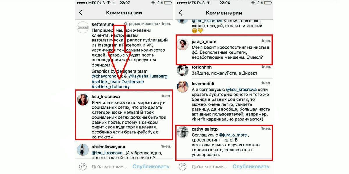 На эту тему много холиварят пользователи Рунета