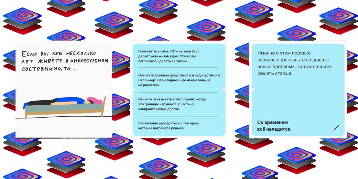 Пример серии карточек в посте Инстаграма: познавательные советы от журнала «Кинжал». Ссылка на пост