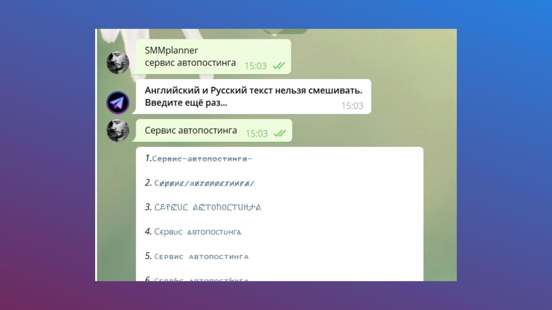 Русский и английский шрифт, к сожалению, совмещать нельзя