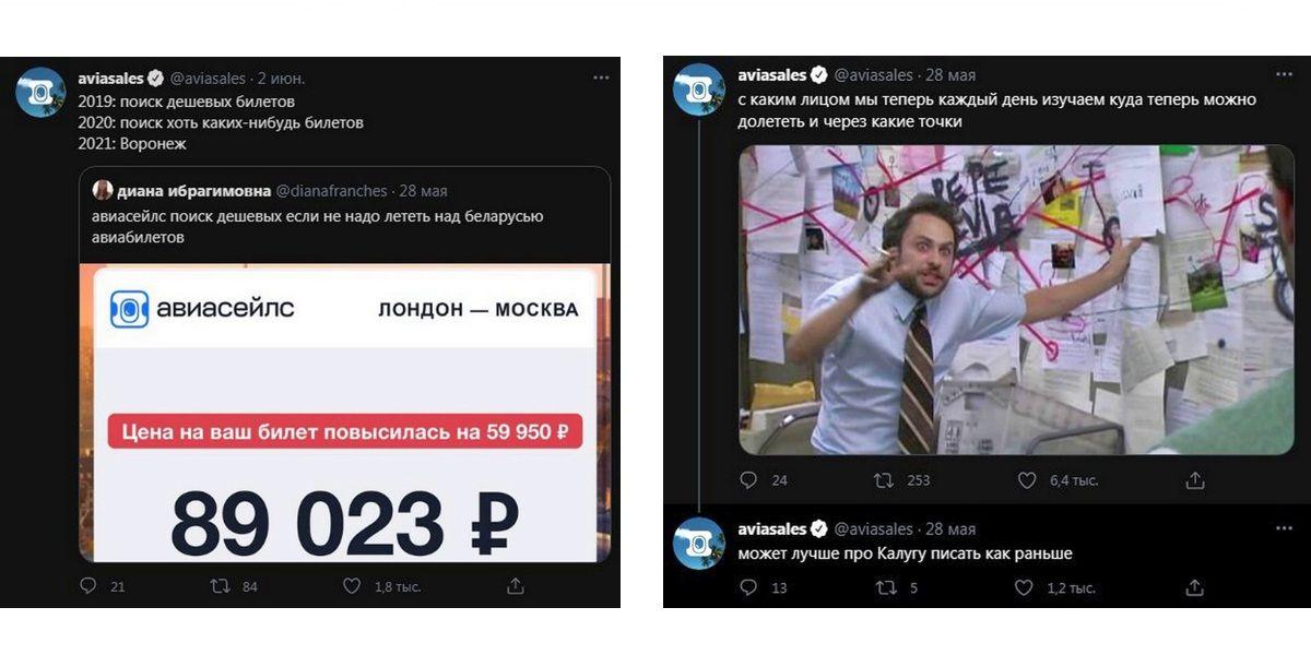 А вот в Твиттере эти ребята уже разошлись на полную катушку. Помимо контента из ВК, сюда добавились шутки про сиськи, святую воду и Путина. Очень заметна привязка к информационному полю