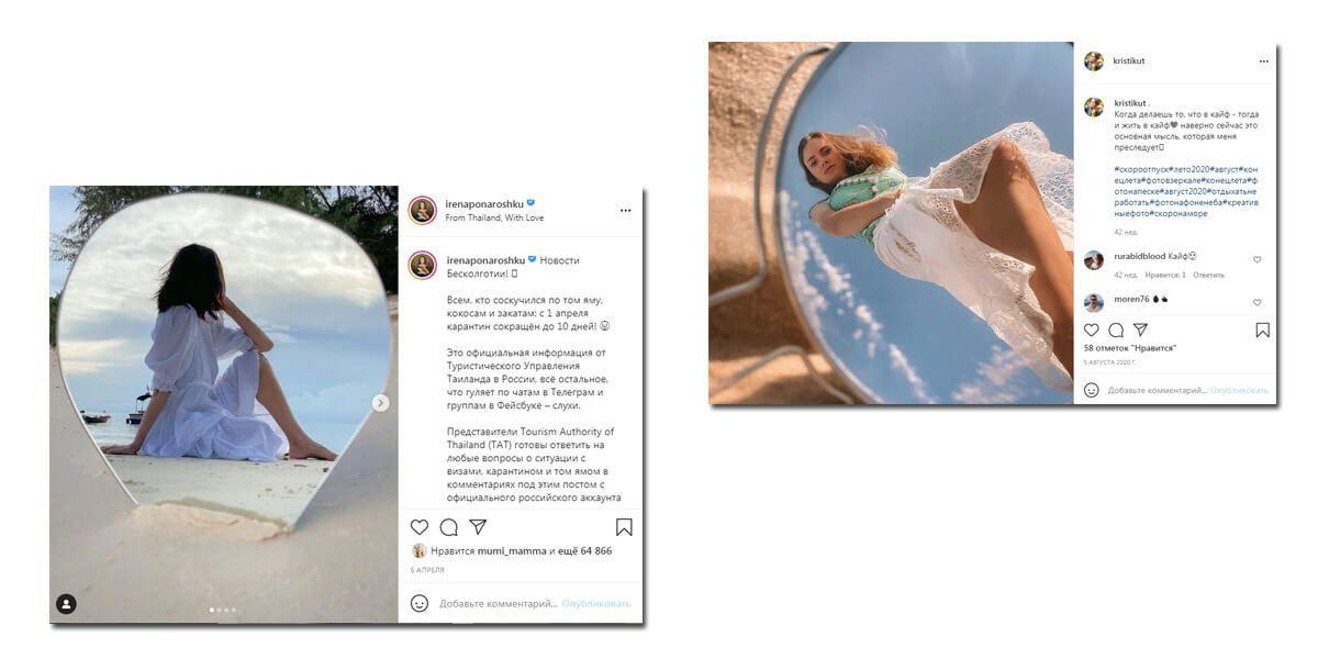 irenaponaroshku и kristikut экспериментируют, отдыхая на пляже и делая фото в Инстаграм для постов и сторис