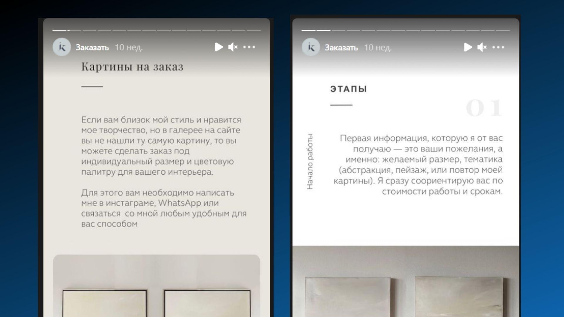 Вы всегда можете ссылаться на такую папку со сторис, когда у вас спрашивают о заказе (ivanova_kate_art)