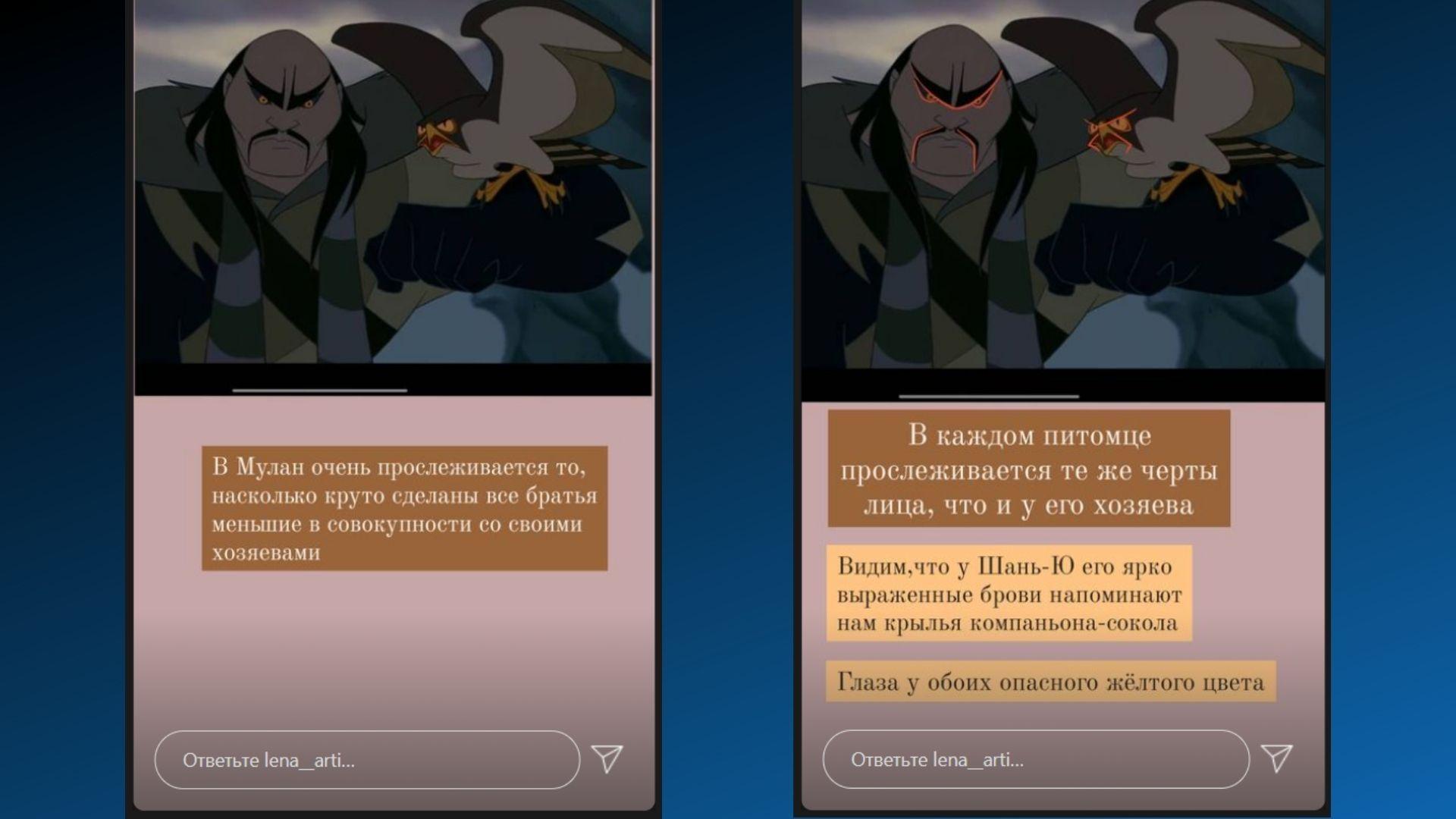 Разбор анимации помогает увидеть то, что не сразу разглядел при просмотре (lena__arti)
