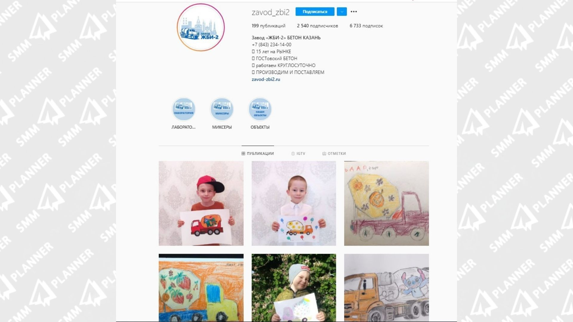 Нескучный аккаунты завода ЖБИ и яркий аккаунт бренда «Сода пищевая»