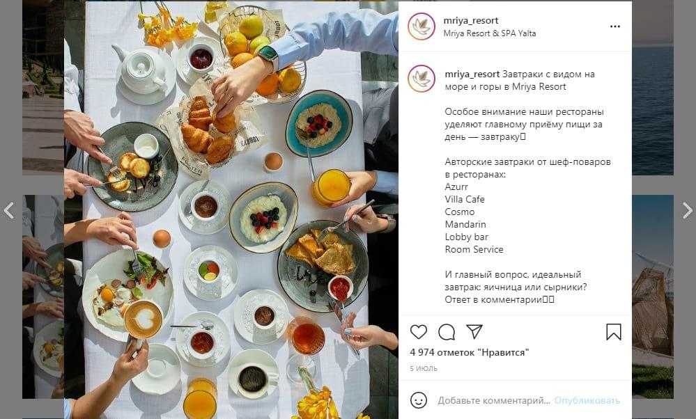 Не забудьте поинтересоваться у подписчиков, что они предпочитают на завтрак