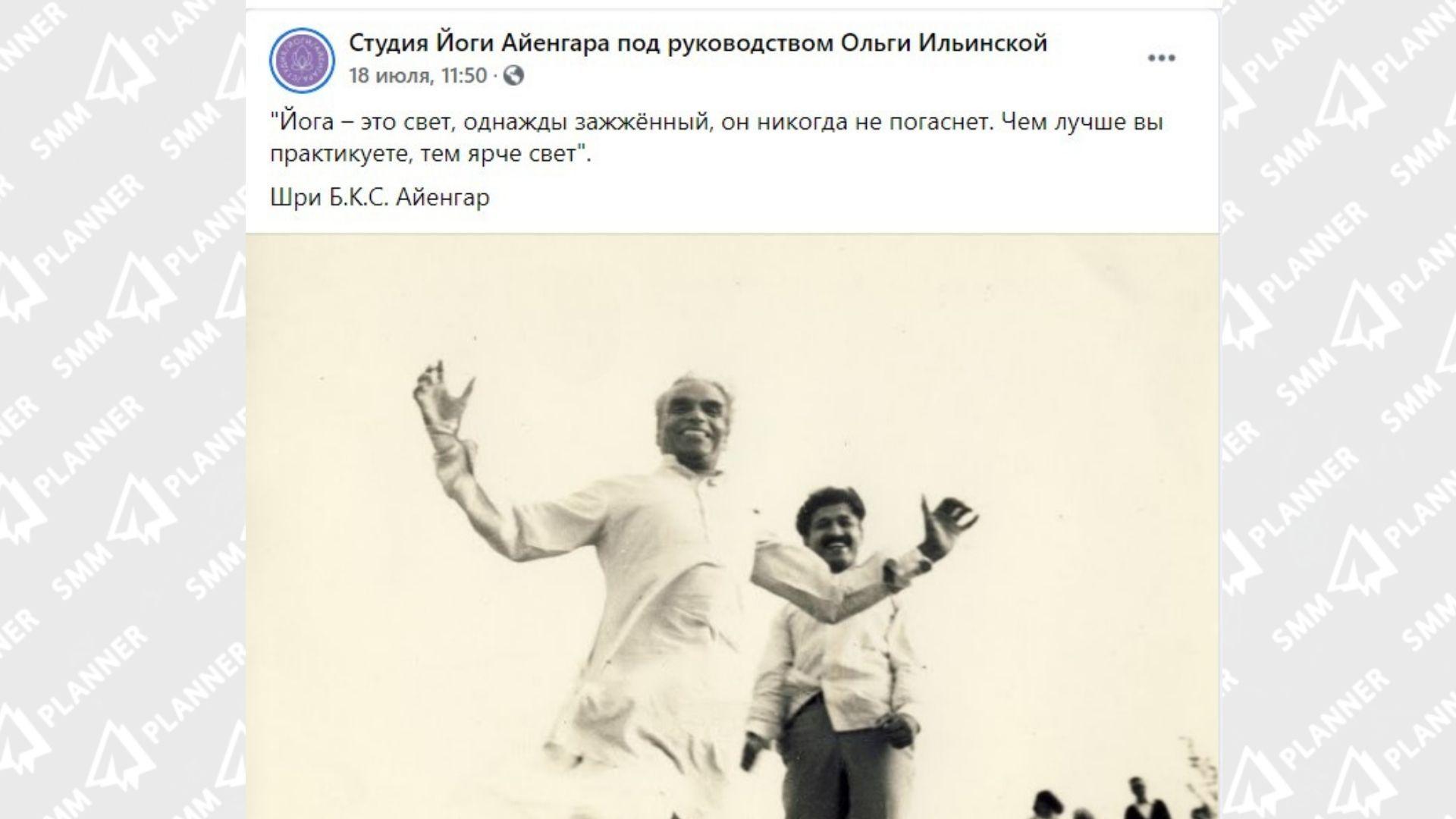 На всякий случай: это отец-основатель айенгар-йоги, который практиковал ее больше 70 лет и считался выдающимся мастером мирового уровня