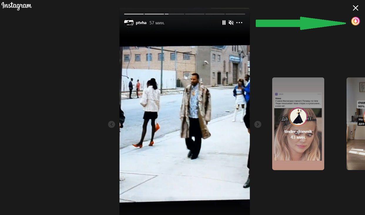 Через расширение Downloader for Instagram можно сделать новое окно в браузере в виде мобильного приложения