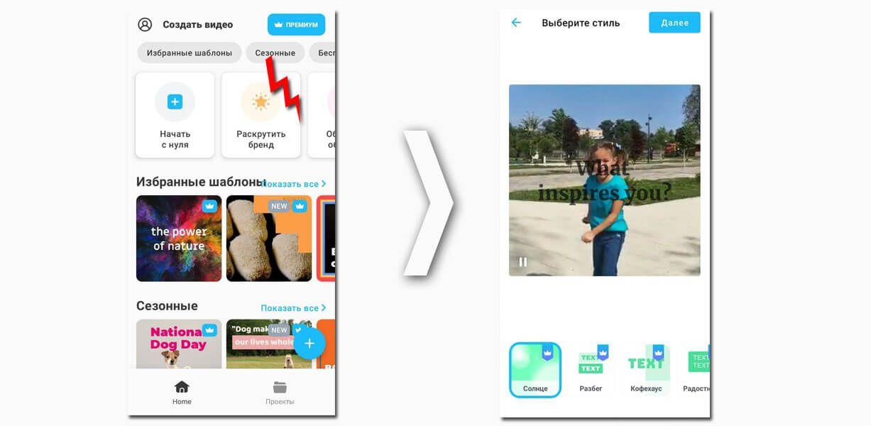 В приложении можно не только создавать рекламу, но и анонсировать различные активности в соцсети. Например, опросы