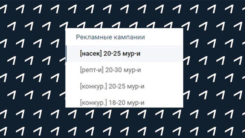 Отдельные рекламные кампании для каждого сегмента