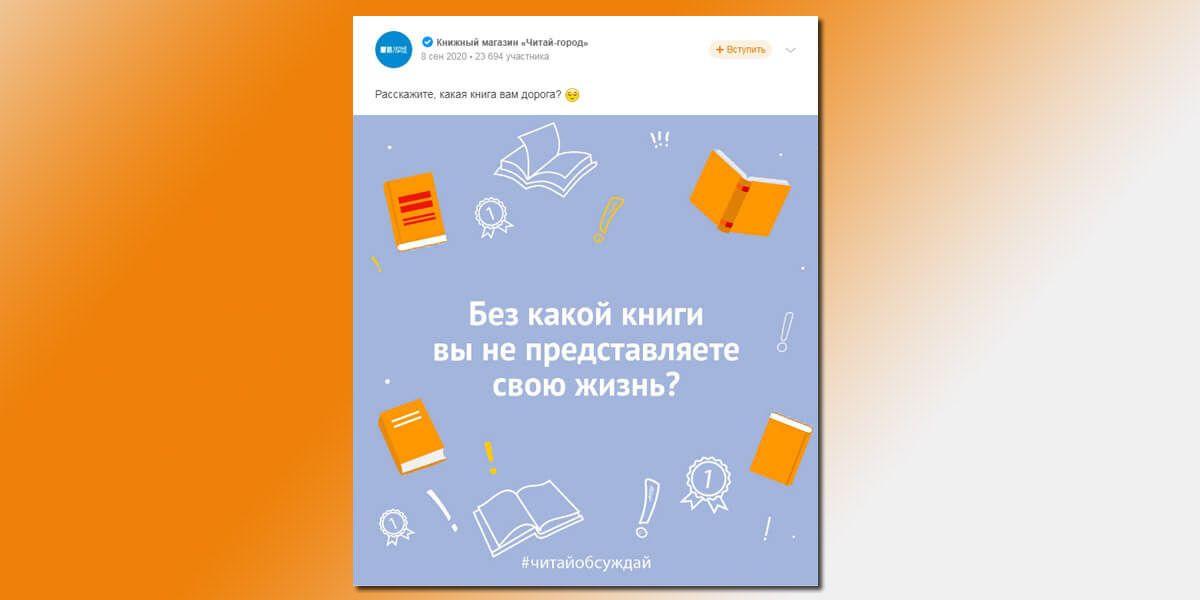 Пример использования в книжном интернет-магазине