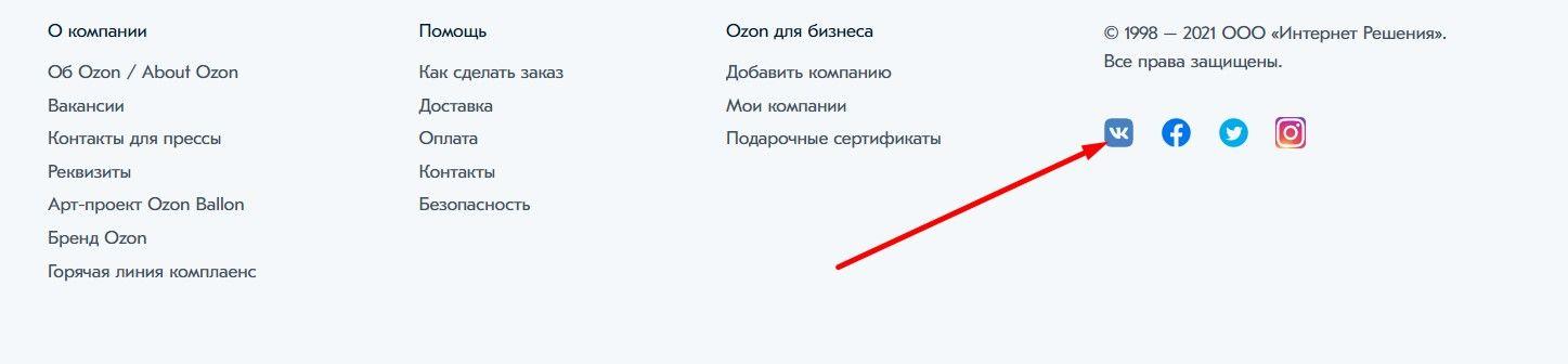 Это  очень минималистичный вариант, к которому лучше бы добавить мотивационный призыв-подпись.