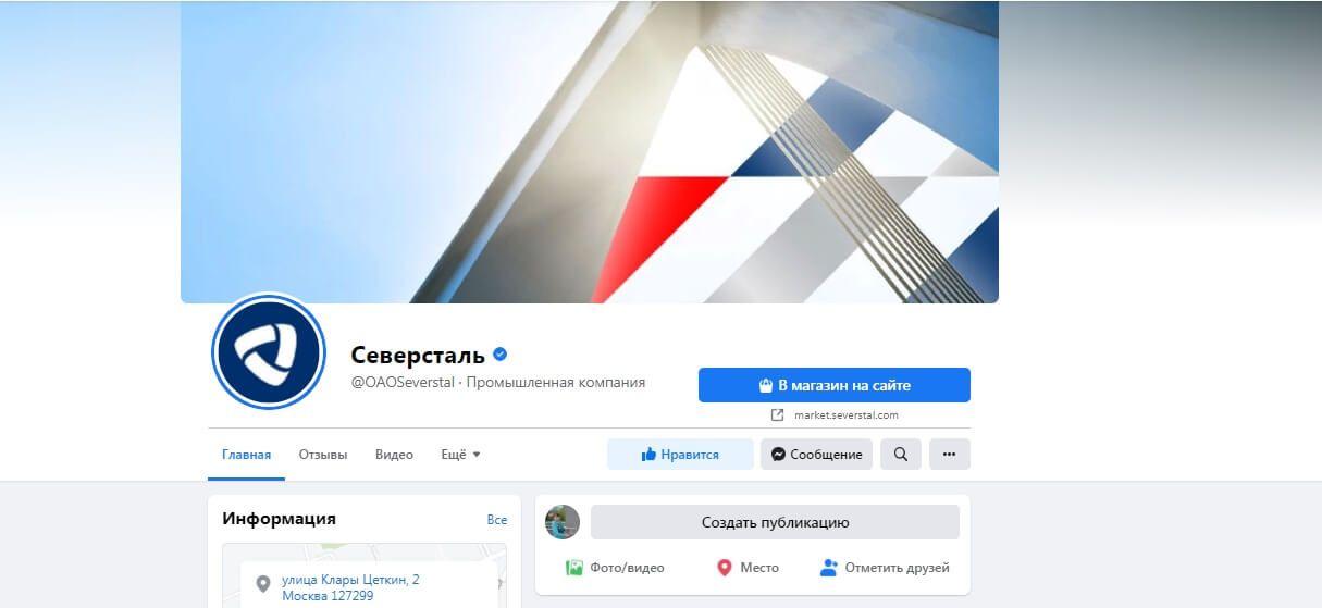 Следят за новостями отрасли более 10 тысяч человек Новости отрасли