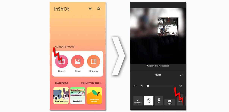 Еще из особенностей – большой диапазон для замедления и ускорения видео