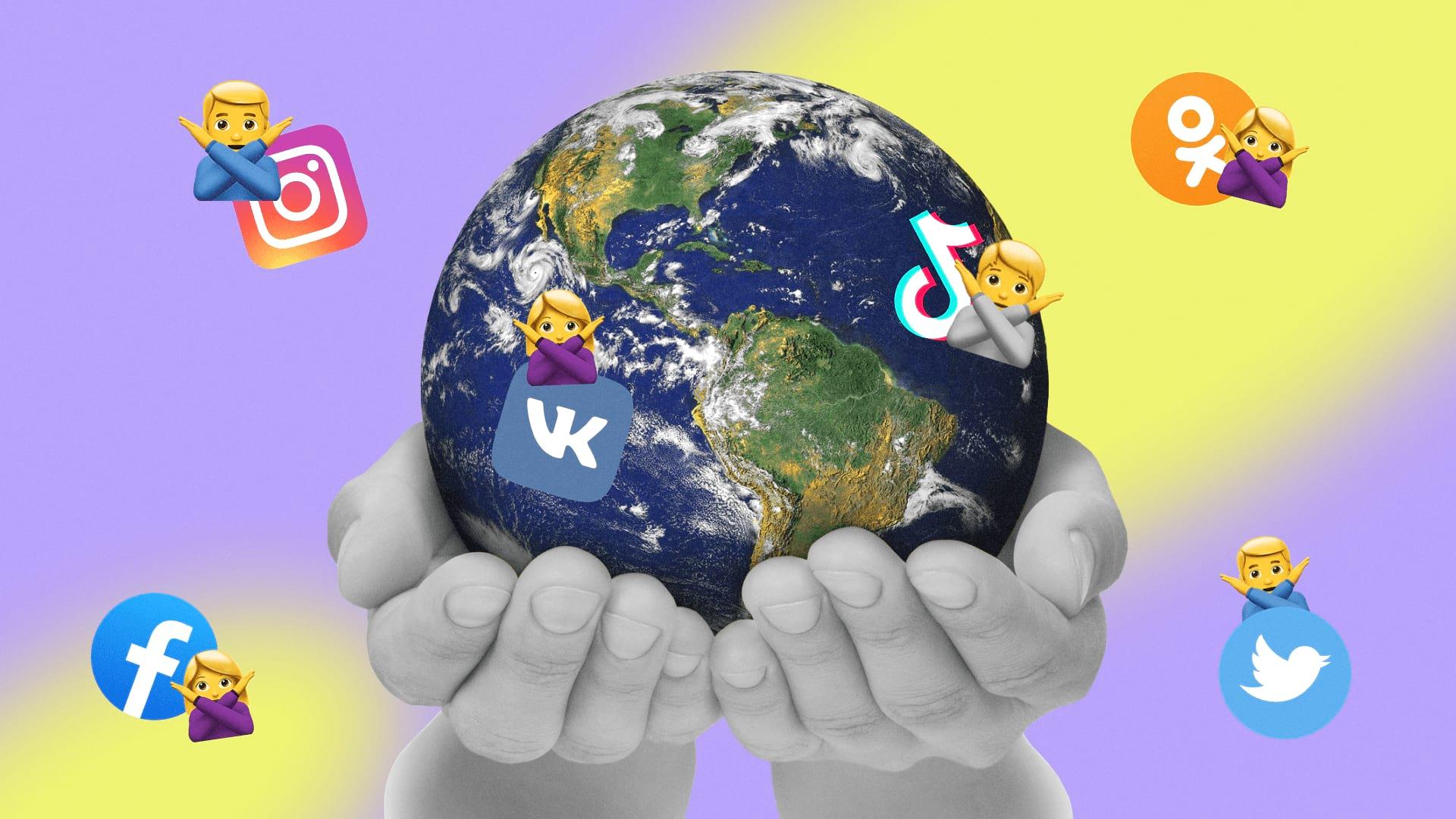 12 стран, где заблокированы социальные сети