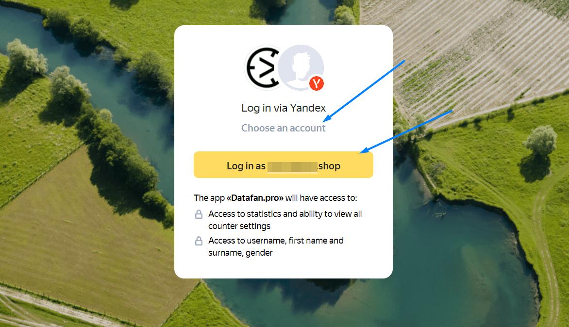 Выбирайте аккаунт, у которого есть доступ к нужному счетчику Метрики