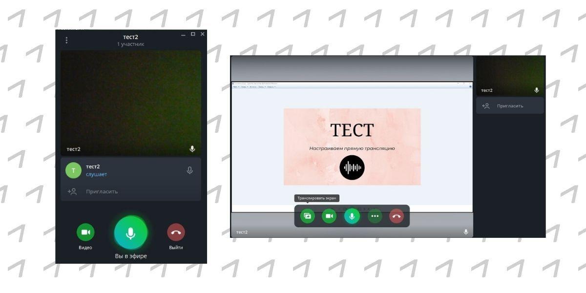 Интерфейс видеозвонков оптимизирован под планшеты, ноутбуки и компьютеры, вертикальное и горизонтальное положение