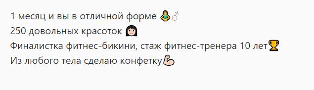 Раскрутка личного бренда в Инстаграме
