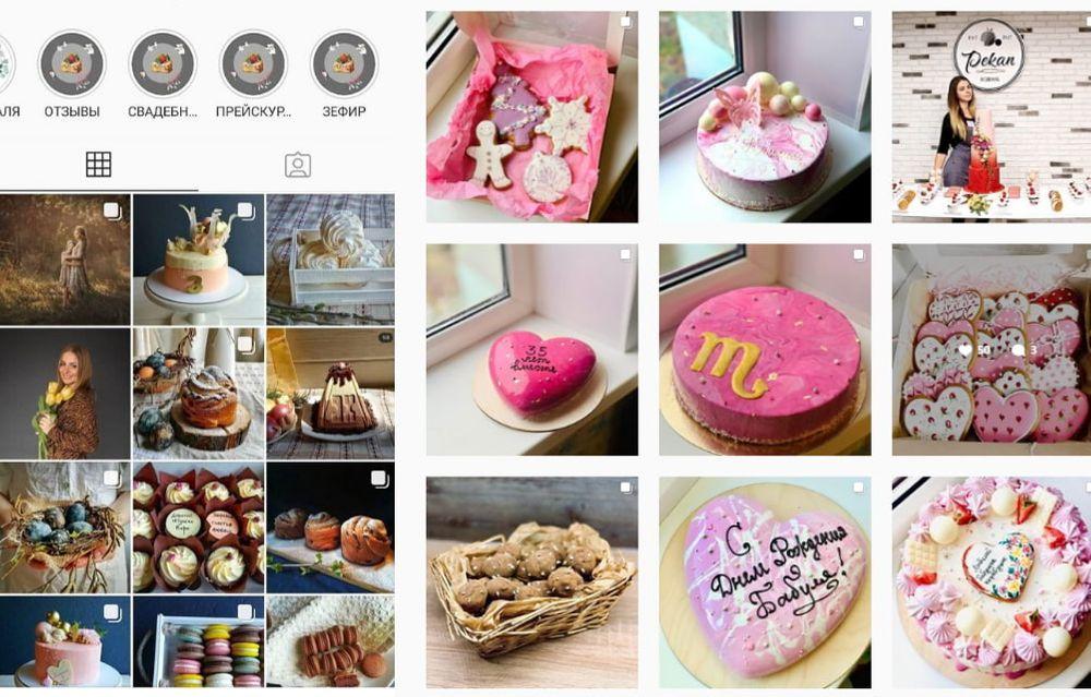 Вариант коммерческого аккаунта Instagram
