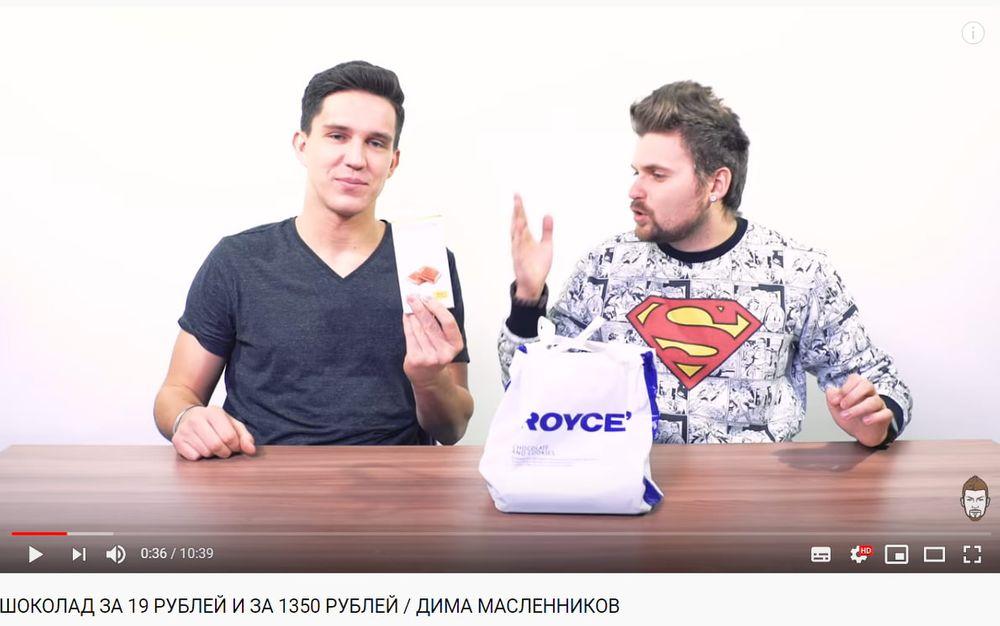 Рекламная интеграция в ролике на YouTube