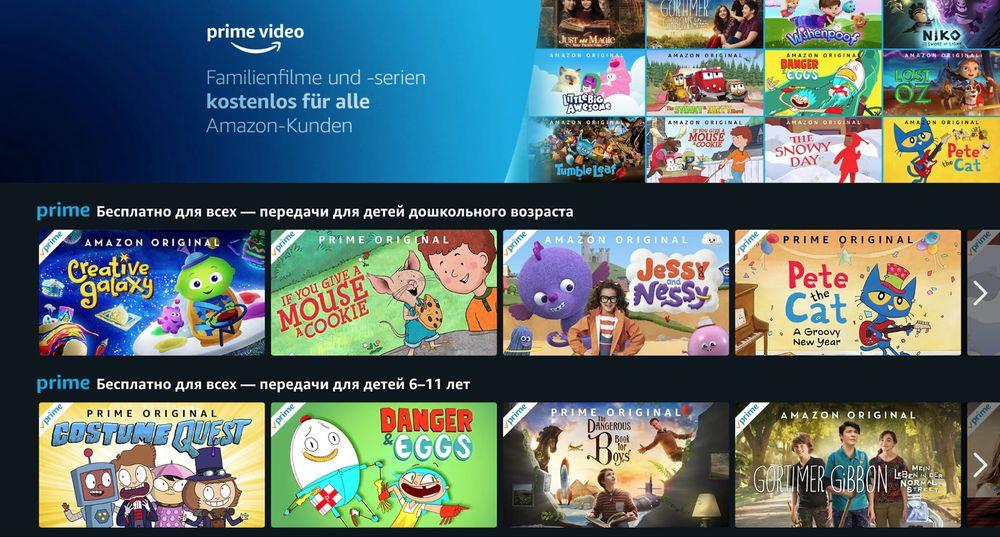 Сайт Amazon с бесплатными детскими шоу
