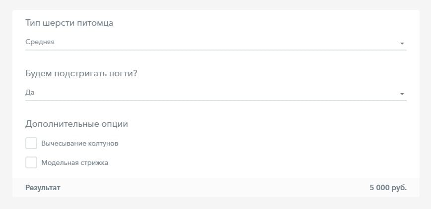 16 приложений для групп во ВКонтакте