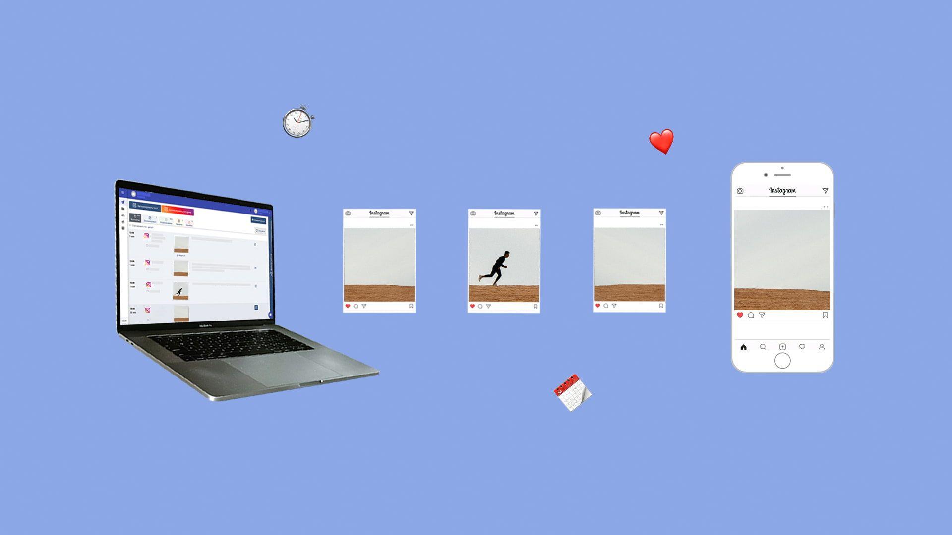 Как выложить фото в Инстаграм с компьютера онлайн